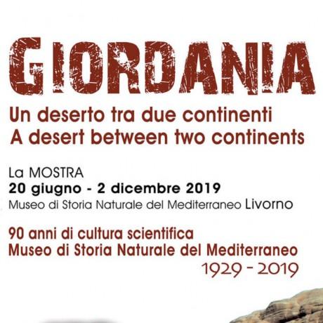 Concerto al Museo di Storia Naturale